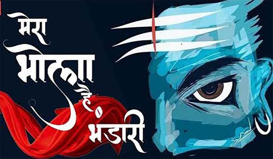 Desh bhakti song download 2018