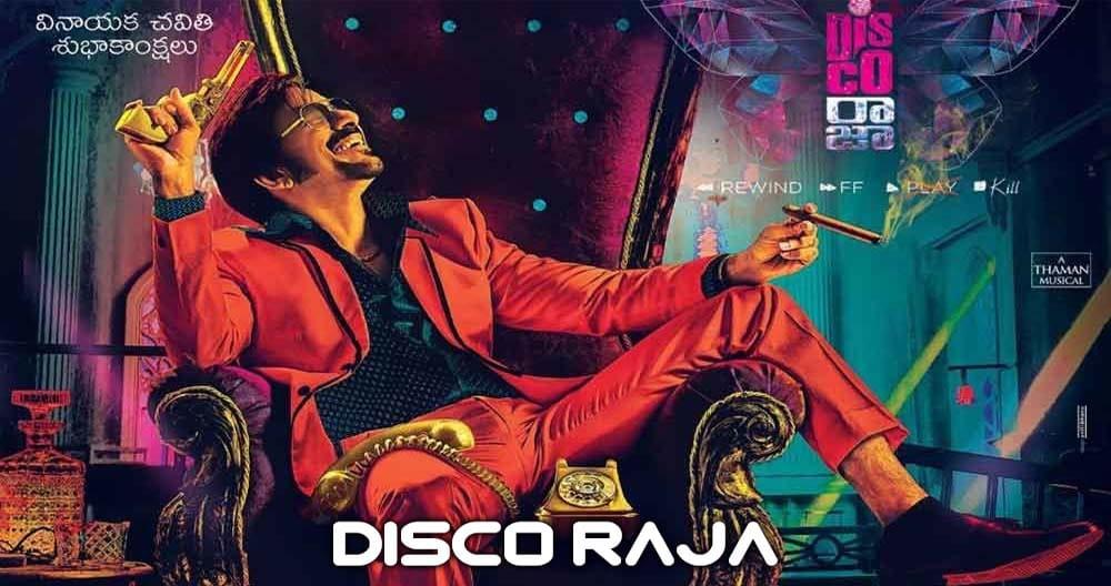 Disco Raja Movie Songs Ringtones- New Telugu Movie 2020