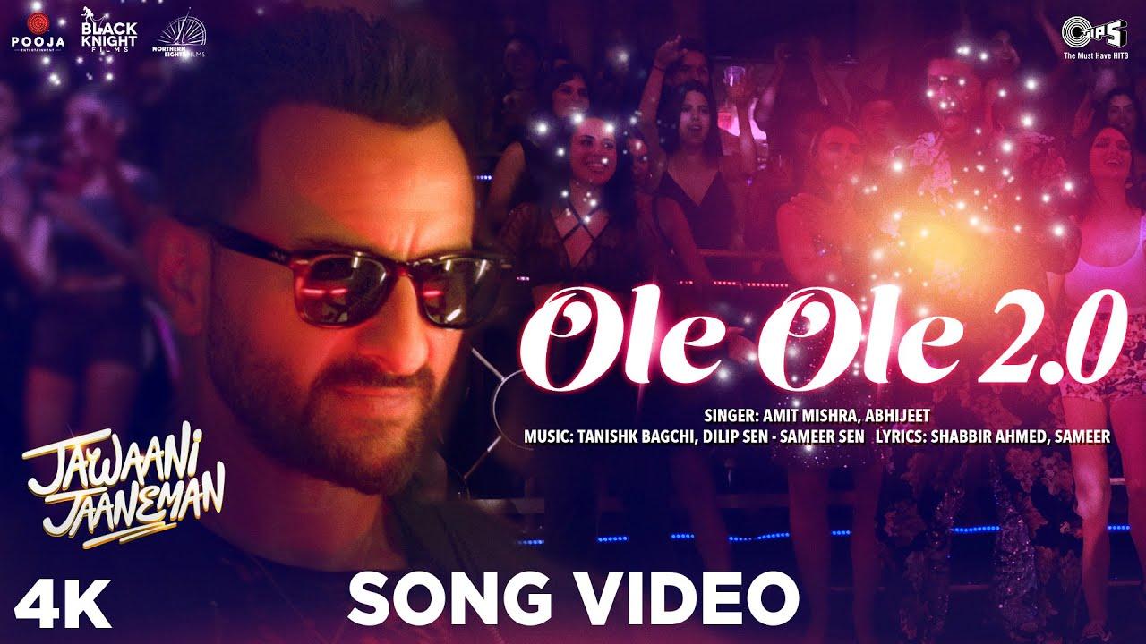 Ole Ole 2.0 Song Ringtones – Jawaani Jaaneman Mp3 Download