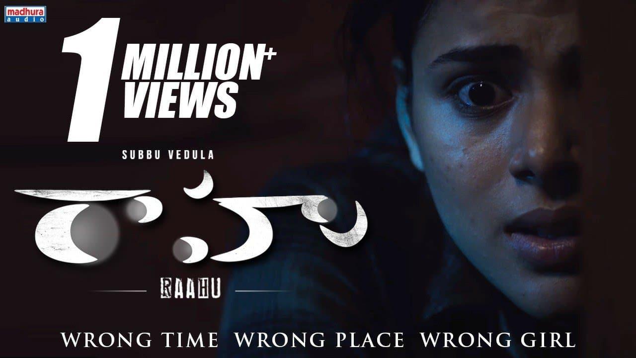 Raahu Movie Songs Ringtones- New Telugu Movie 2020