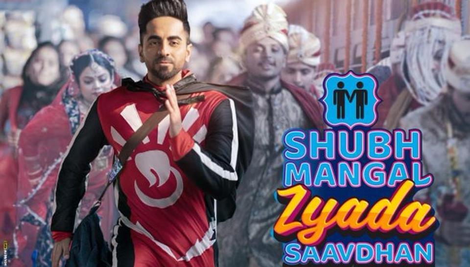 Shubh Mangal Zyada Saavdhan Movie Songs Ringtones 2020